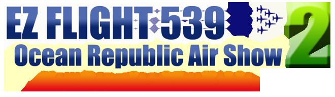 ezflight539_logo3